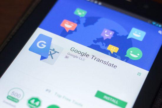 aplikasi penerjemah bahasa Inggris